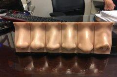 <b>3D打印技术在鼻整形手术中的应用</b>