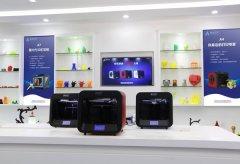 极光尔沃成为中国第一家FDM 3D打印上市公司