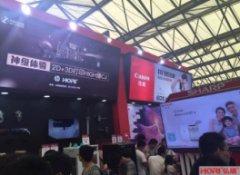 弘瑞亮相ChinaJoy 与惠普、佳能、夏普同台展示 吸睛不断