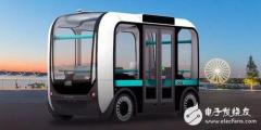 美国推出3D打印无人驾驶公交车