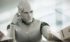 人工智能是工业革命的尾声 还是一场新革命的序幕?