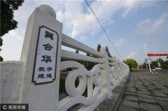 <b>3D打印技术助南京危桥改造工期缩短到10天</b>