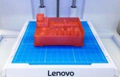 联想即将推出3D打印机!由闪铸科技代工