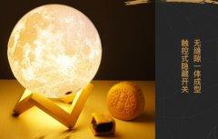 3D打印领衔高科技七夕浪漫告白 我想摘下月亮送给你