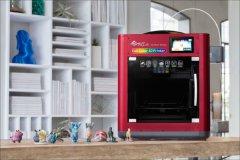 三纬国际能打印1600万种颜色的全彩3D打印机报价3000美元