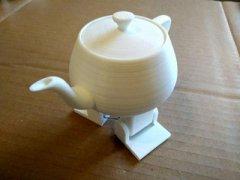 ca88会员登录|ca88亚洲城官网会员登录,欢迎光临_<b>科学家发明了一种ca88会员登录的舞蹈茶壶</b>