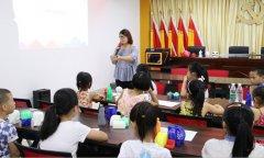 ca88会员登录|ca88亚洲城官网会员登录,欢迎光临_新学期|基于ca88会员登录技术的创客教育走进课堂