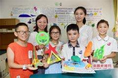 ca88会员登录|ca88亚洲城官网会员登录,欢迎光临_教师节献礼二:南昌小学生自制ca88会员登录礼物献给老师