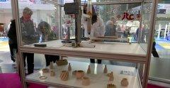 西班牙陶瓷技术研究所计划开发新的陶瓷3D打印材料