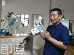 石家庄:不惑之年再创业领跑3D打印