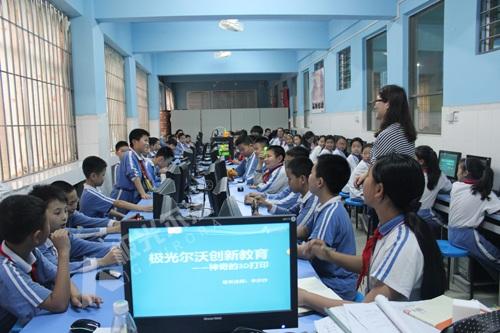 ca88会员登录|ca88亚洲城官网会员登录,欢迎光临_黑科技加持 3D创客教育玩转小学课堂