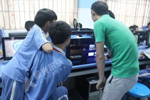 ca88会员登录,ca88亚洲城官网会员登录,ca88亚洲城,ca88亚洲城官网_黑科技加持 3D创客教育玩转小学课堂
