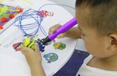 ca88会员登录|ca88亚洲城官网会员登录,欢迎光临_妙笔生花!ca88会员登录笔画小学生的创意世界