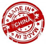 中国快速增长的3D打印行业是否能对欧美企业提出挑战?