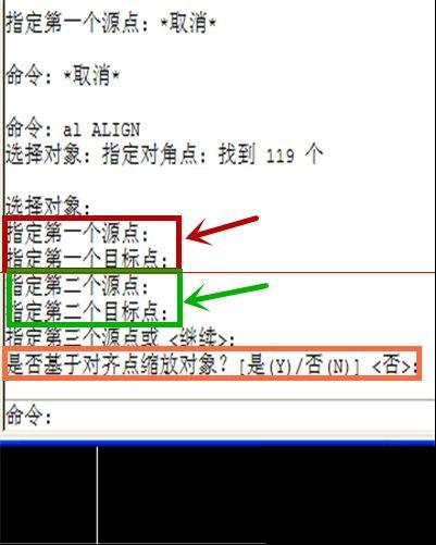 ca88会员登录,ca88亚洲城官网会员登录,ca88亚洲城,ca88亚洲城官网_CAD如何旋转图形教程399.png