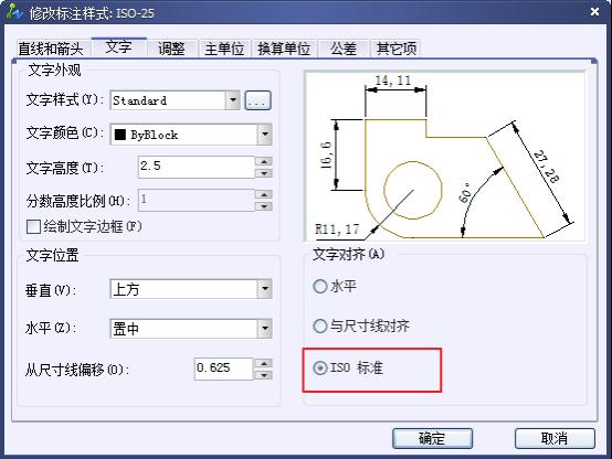 ca88会员登录|ca88亚洲城官网会员登录,欢迎光临_如何让CAD标注的文字变成水平而不是沿斜线