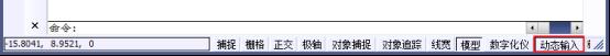 ca88会员登录|ca88亚洲城官网会员登录,欢迎光临_如何在CAD中输入绝对坐标205.png