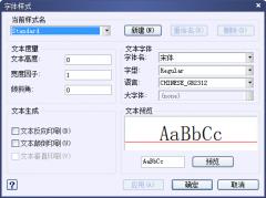 <b>如何在CAD中的标注文字</b>