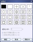 CAD的绘图命令--点、矩形、正多边形