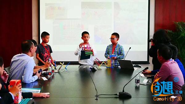创想三维助力3D打印大赛 卢秉恒院士任大赛主席