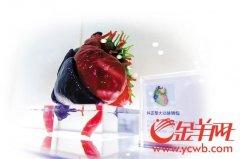 ca88会员登录|ca88亚洲城官网会员登录,欢迎光临_广州医生ca88会员登录一颗心 救回2岁宝宝一条命