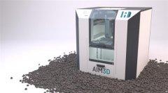 使用颗粒材料和挤出机,ExAM255 3D打印机将大幅降低金属3D打印成