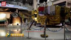 ca88会员登录|ca88亚洲城官网会员登录,欢迎光临_ca88会员登录应用于中国航天器,0.5公斤零件撑起400公斤重量!