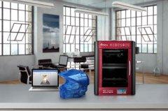三纬国际推出其最大FFF 3D打印机:da Vinci Super