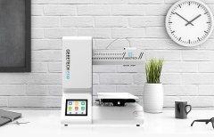 3D打印时拥有自动调平就一劳永逸了吗?