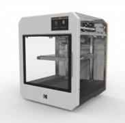 柯达首款3D打印机专业级桌面Portrait开始预售,最低1819美元