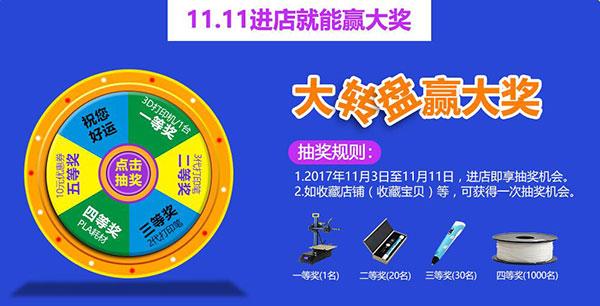 ca88会员登录|ca88亚洲城官网会员登录,欢迎光临_创想三维ca88会员登录机:双十一价格公布  挑战行业低价!