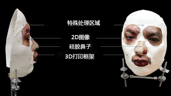 ca88会员登录,ca88亚洲城官网会员登录,ca88亚洲城,ca88亚洲城官网_越南公司声称用150美元的ca88会员登录面具比iPhone X的Face ID牛