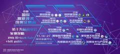 ca88会员登录|ca88亚洲城官网会员登录,欢迎光临_国内工业陶瓷ca88会员登录机首次亮相高交会