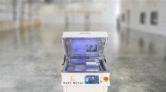 新款中型金属3D打印机XM300可配4激光头265万起售