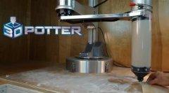3D Potter推出迄今最先进的陶瓷3D打印机 可360度旋转打印