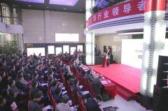 浙大新材料研发中心暨浙创3D打印产业园成立