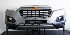 SKORPION ENGINEERING使用3D打印机加速改造汽车原型
