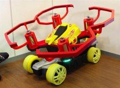 创客展示了巨大的3D打印热车轮无人机在伦敦游行