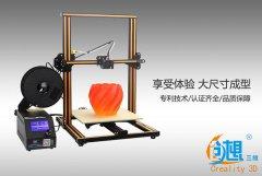 """创想三维3D打印机给模具研发设计师""""减压"""""""