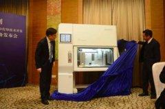 ca88会员登录|ca88亚洲城官网会员登录,欢迎光临_Regenovo公司是中国第一个大规模生产人体组织的高通量3D生物打印