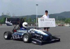 ca88会员登录|ca88亚洲城官网会员登录,欢迎光临_SHINING 3D帮助ZJUT工程专业学生打造ca88会员登录赛车