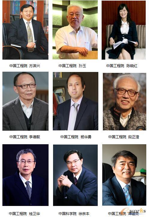 ca88会员登录|ca88亚洲城官网会员登录,欢迎光临_大咖云集 !引爆智能制造新狂潮