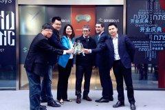 Stratasys加大中国市场投入在上海新建3D打印服务中心