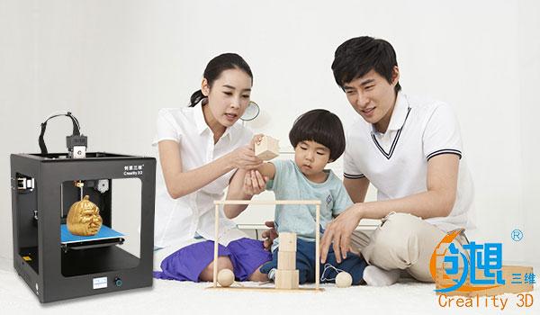 创想三维3D打印机让你和孩子的梦想起飞