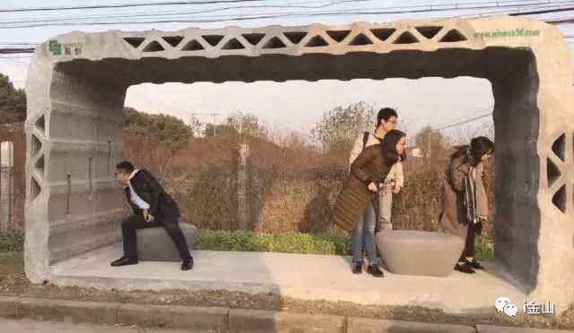 金山枫泾惊现首个3D打印公交车站!