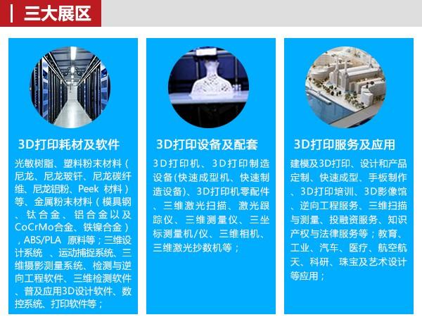 ca88会员登录|ca88亚洲城官网会员登录,欢迎光临_OFweek2018(第四届)中国ca88会员登录在线展览震撼来袭