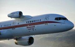 SINTAVIA 3D打印金属航空零件认证历经18个月获得霍尼韦尔批准