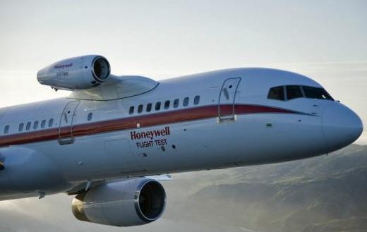 ca88会员登录 ca88亚洲城官网会员登录,欢迎光临_SINTAVIA ca88会员登录金属航空零件认证历经18个月获得霍尼韦尔批准