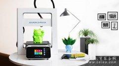 看95后大学生如何用3D打印机开启创业梦