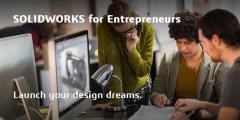 <b>法国三维软件公司达索系统推出企业家培养计划</b>